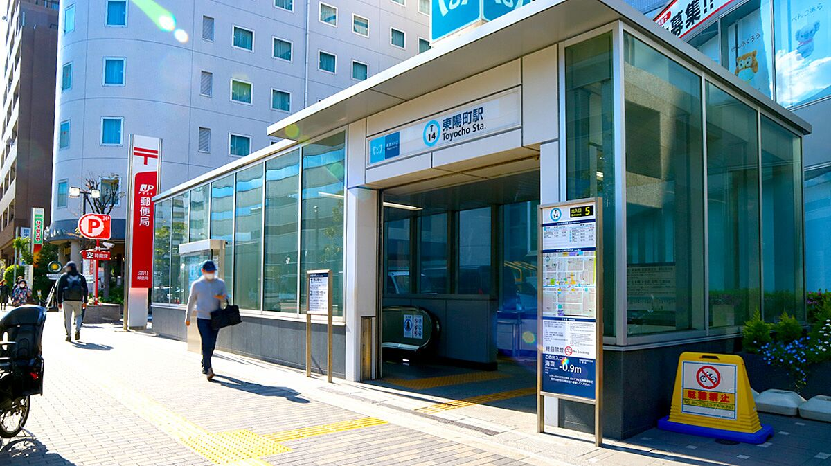 専門 東京 職 大学 保健 医療